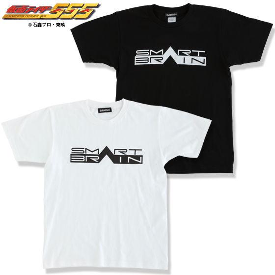 仮面ライダーファイズ SMART BRAIN(スマートブレイン)Tシャツ