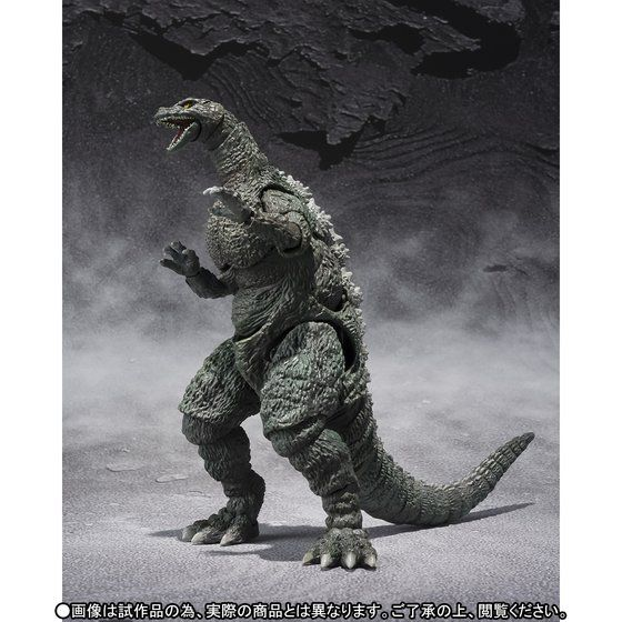 S.H.MonsterArts ゴジラジュニア Special Color Ver.