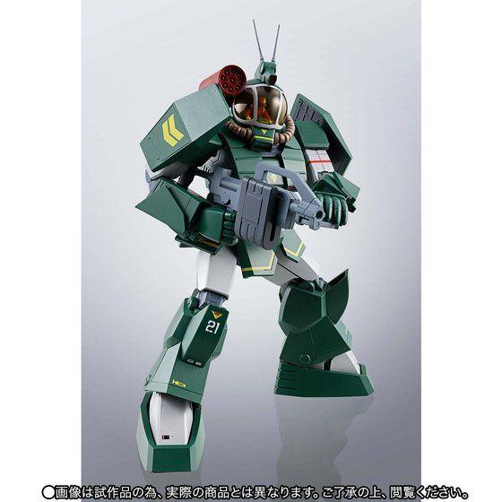 HI-METAL R ソルティック H8 ラウンドフェイサー