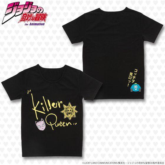 ジョジョの奇妙な冒険 ワッペンTシャツ キラークィーン