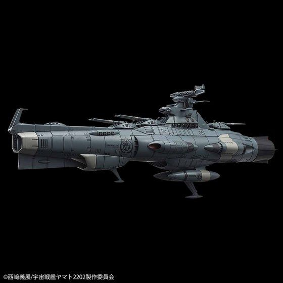 1/1000 地球連邦主力戦艦ドレッドノート級 ドレッドノート