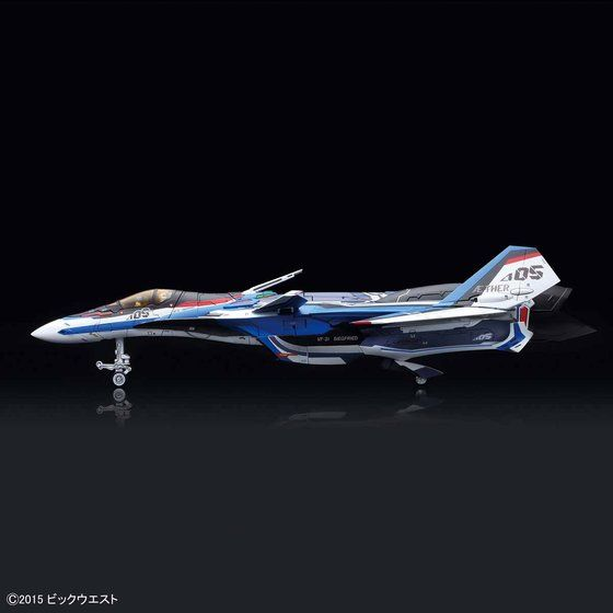 1/72 VF-31J改 ジークフリード (ハヤテ機) デカルチャーVer.