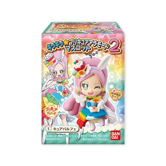キラキラ☆プリキュアアラモード マスコット2