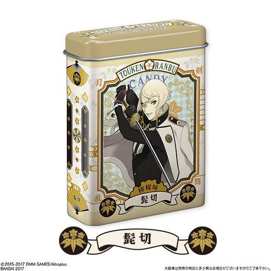 刀剣乱舞-ONLINE- CANDY缶コレクション3