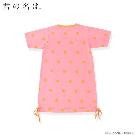 君の名は。三葉のパジャマ