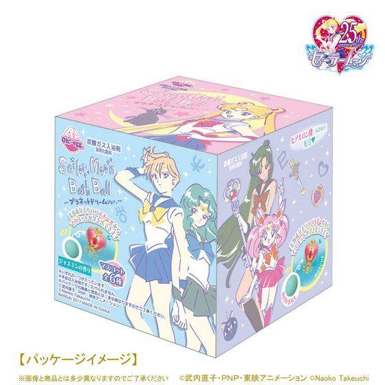 Oh!-egg美少女戦士 セーラームーンバスボール2 6個セット
