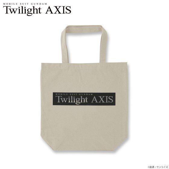 機動戦士ガンダム Twilight AXIS ロゴ トートバッグ