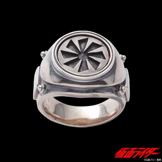 仮面ライダーシリーズ「仮面ライダー1号」ベルトモチーフ silver925 リング