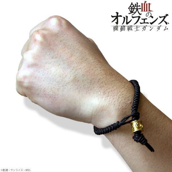 機動戦士ガンダム 鉄血のオルフェンズ ブレスレット 三日月モデル 【2017年10月発送】