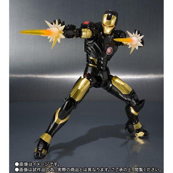 【先着販売】S.H.Figuarts アイアンマン マーク3 -MARVEL AGE OF HEROES EXHIBITION 開催記念カラー-