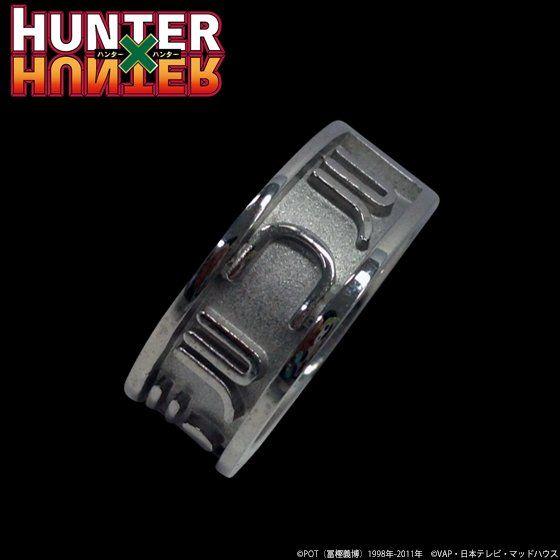 HUNTER×HUNTER ハンター文字リング「クロロ=ルシルフル」【再受注】