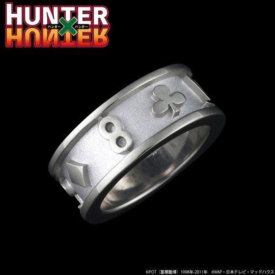 HUNTER×HUNTER ハンター文字リング「ヒソカ」【再受注】