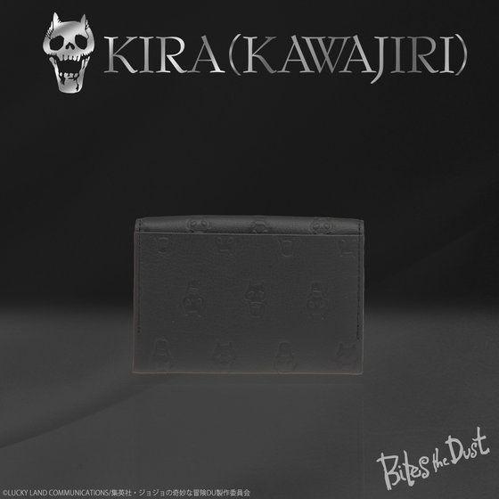 ジョジョの奇妙な冒険 吉良吉影(川尻浩作)KIRA(KAWAJIRI)'s レザーカードケース