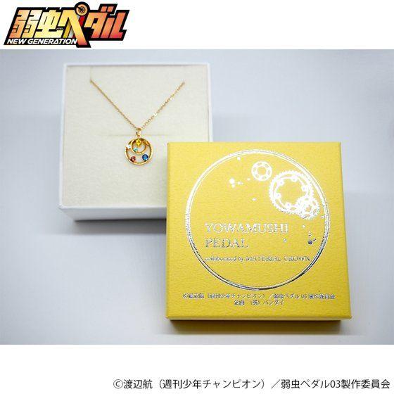 弱虫ペダル NEW GENERATION×Material Crown 小野田坂道ネックレス【10月お届け】