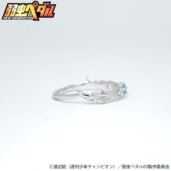 弱虫ペダル NEW GENERATION×Material Crown 真波山岳リング【10月お届け】