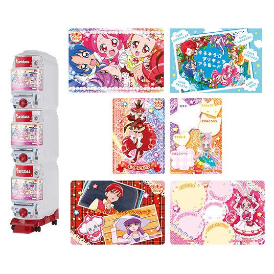 キラキラ☆プリキュアアラモード キラキラカードセット