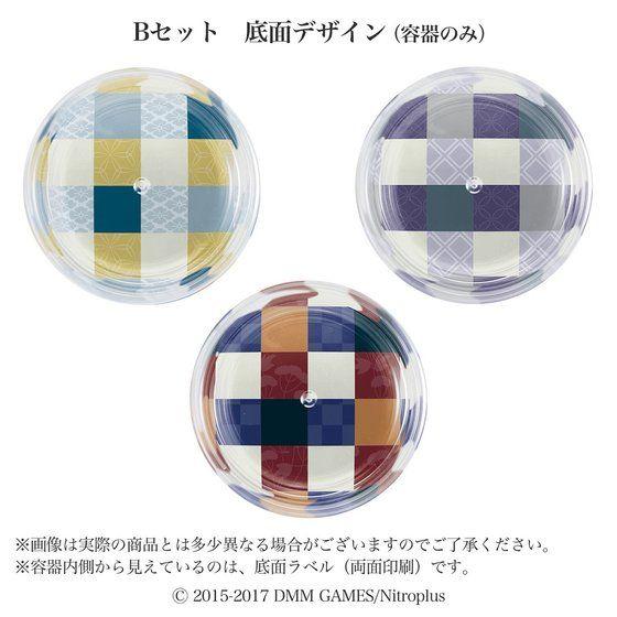 刀剣乱舞-ONLINE- マルチクリーム