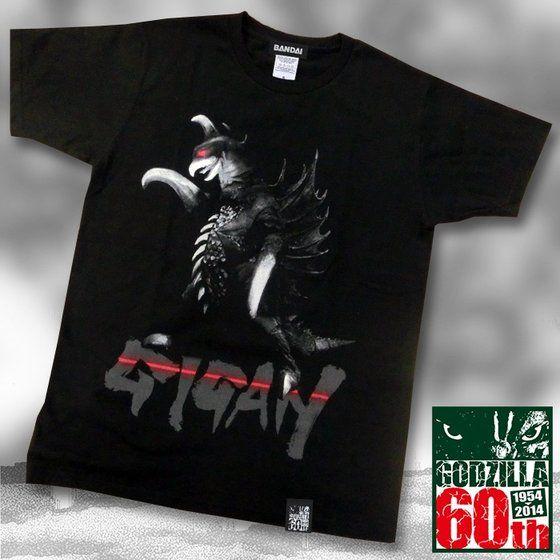 ゴジラ誕生60周年記念 『地球攻撃命令 ゴジラ対ガイガン』ガイガンTシャツ【再入荷】