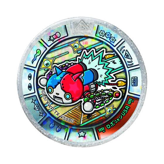 妖怪ウォッチ 妖怪トレジャーメダルGP(ガシャポン)01