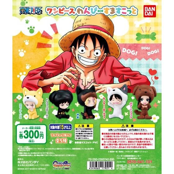 From TV animation ONE PIECE わんぴーすますこっと