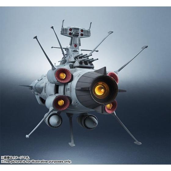 輝艦大全 1/2000 地球連邦アンドロメダ級一番艦 アンドロメダ