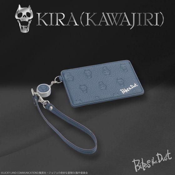 ジョジョの奇妙な冒険 吉良吉影(川尻浩作)KIRA(KAWAJIRI)'s リール付レザーパスケース