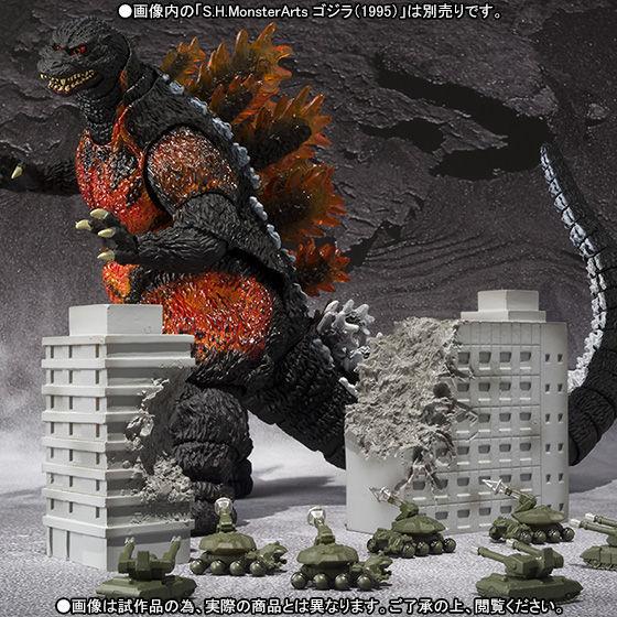 【抽選販売】S.H.MonsterArts 東宝特撮超兵器2