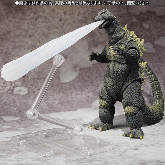 【抽選販売】S.H.MonsterArts ゴジラ(1964) 出現Ver.