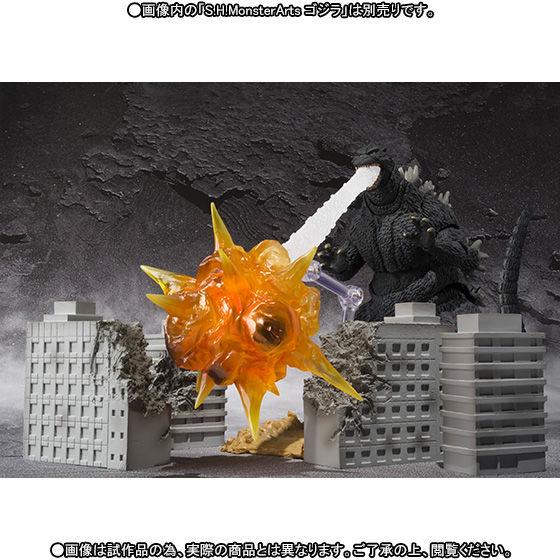 【抽選販売】S.H.MonsterArts ゴジラ対応エフェクト2