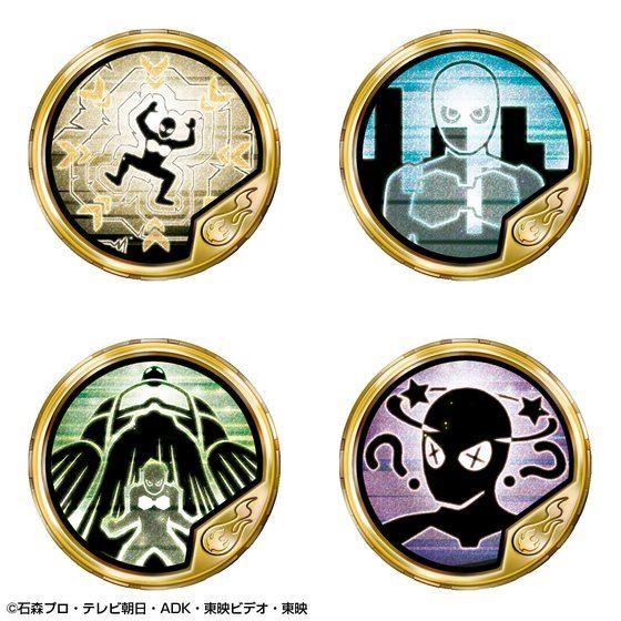 仮面ライダー ブットバソウル オフィシャルメダルホルダー —クロノス—