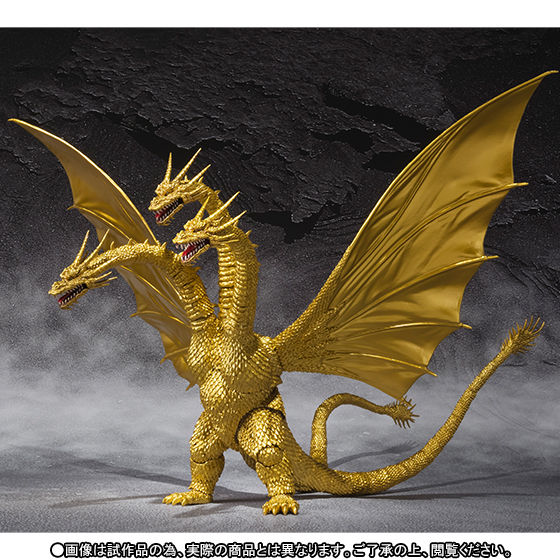 【抽選販売】S.H.MonsterArts キングギドラ Special Color Ver.
