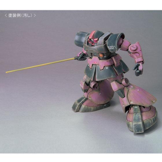 MG 1/100 MS-09 ドム(重力戦線イメージカラーVer.) 【再販】【2次:2017年9月発送】