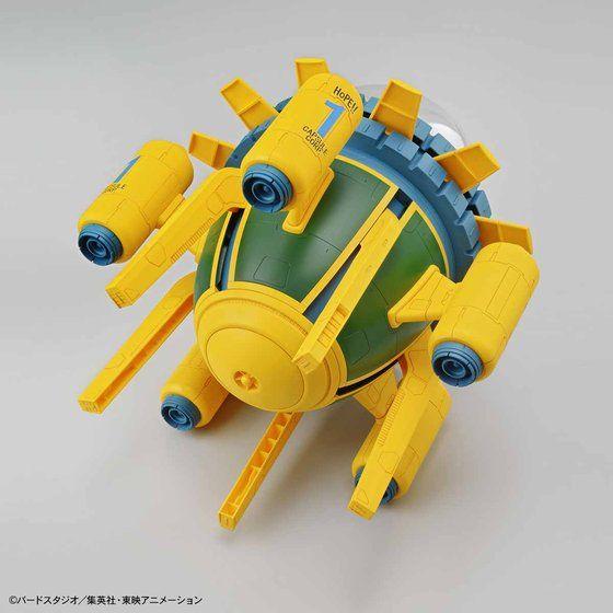 Figure-riseMechanics トランクスのタイムマシン