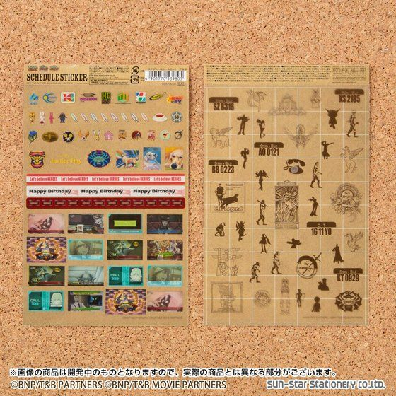 TIGER & BUNNY スケジュールシールセット 【PB限定】 アニメ・キャラクターグッズ新作情報・予約開始速報