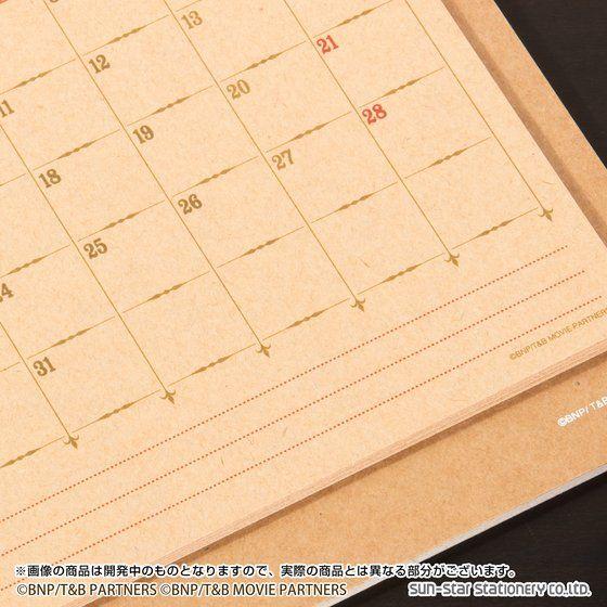 TIGER & BUNNY 2018年 クリップボードカレンダー (単品販売/特典無し)【PB限定】