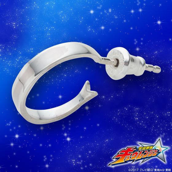 宇宙戦隊キュウレンジャー カジキイエロー/スパーダ silver925 ピアス・イヤリング(1個)【再入荷】