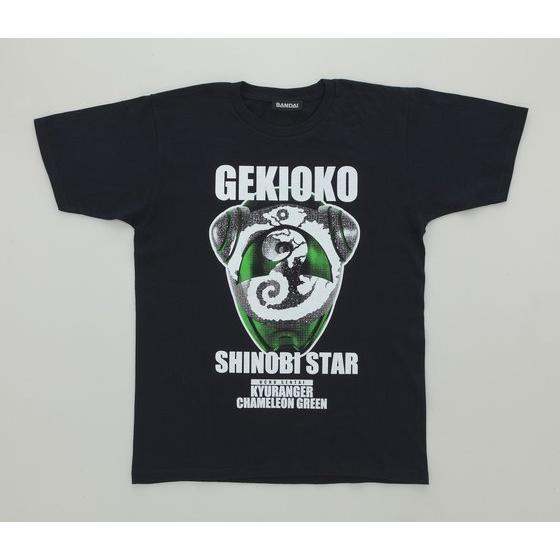 宇宙戦隊キュウレンジャー パーソナルTシャツ ハミィ【再入荷】