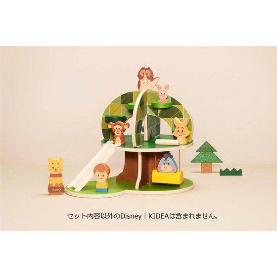 Disney|KIDEA HOUSE<くまのプーさんとなかまたち>