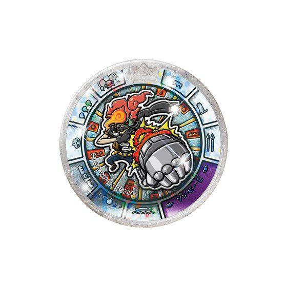 トレジャーギア02 DX妖怪チェーンソード