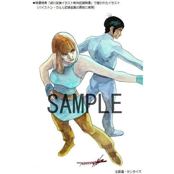 聖戦士ダンバイン Blu-ray BOX I 湖川友謙イラスト複製原画セット【2次:2017年9月発送】