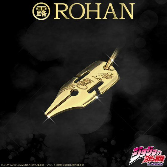 岸辺露伴 ROHAN's G-pen accessory(Gペンピアス)【2017年10月発送分】