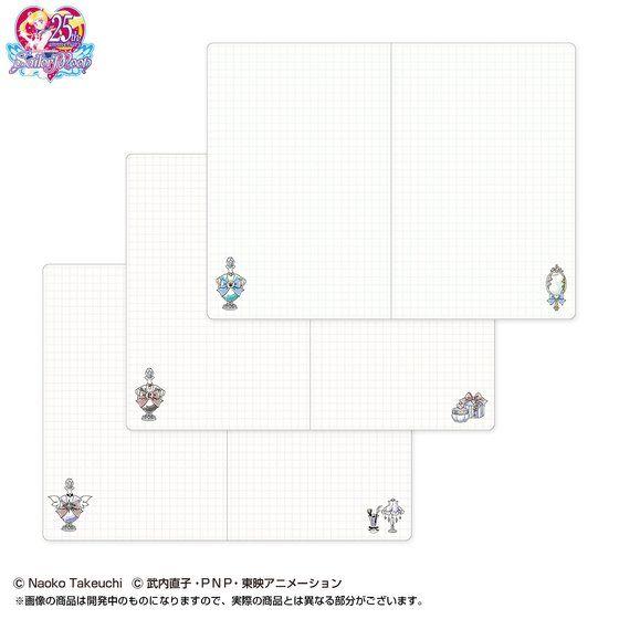 美少女戦士セーラームーン 2018年 メイクアップ手帳 アイコン