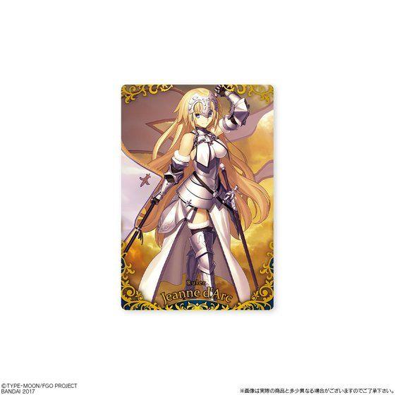 Fate/Grand Orderウエハース(20個入)