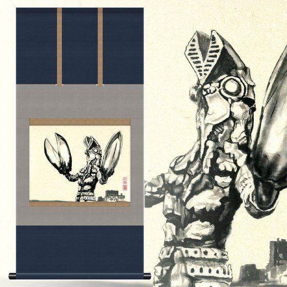 ウルトラマンシリーズ 放送開始50年記念 掛軸
