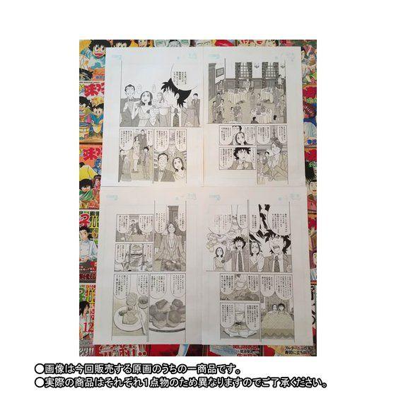 """漫画家寺沢大介生原画原稿 「将太の寿司 18巻129-135話、番外編""""心の師""""」"""