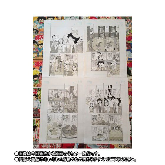 漫画家寺沢大介生原画原稿 「ミスター味っ子II 11巻93-100話」