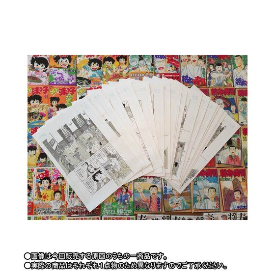 漫画家寺沢大介生原画原稿 「喰いタン 13巻86-93話」