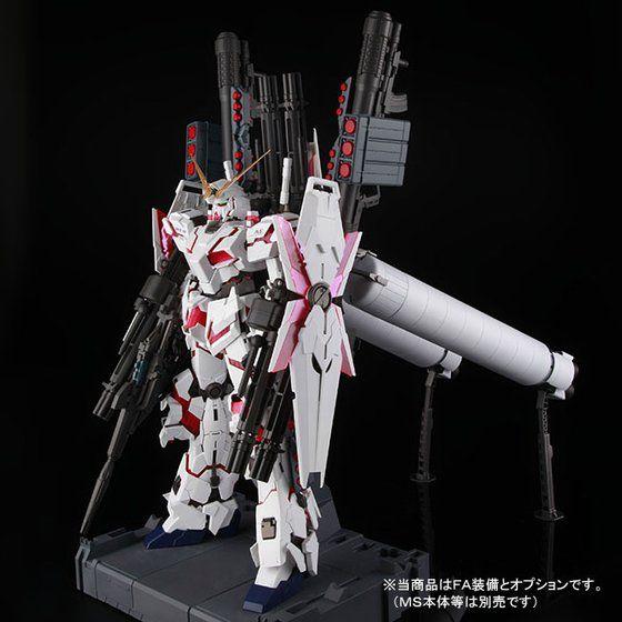 PG 1/60 RX-0 ユニコーンガンダム用 FA拡張ユニット 【再販】