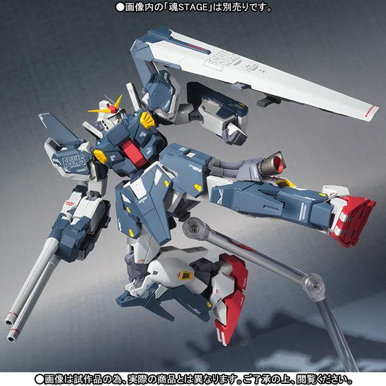 【抽選販売】ROBOT魂 〈SIDE MS〉 フルアーマーガンダムMk-II