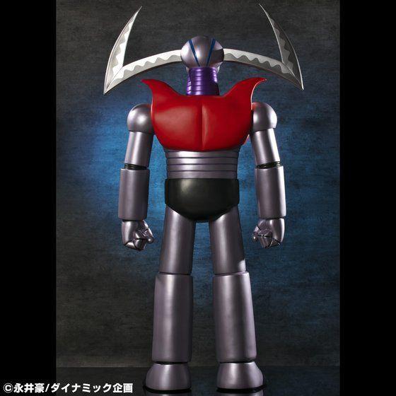 【抽選販売】究極造形シリーズNo8  マジンガーZ ガラダK7